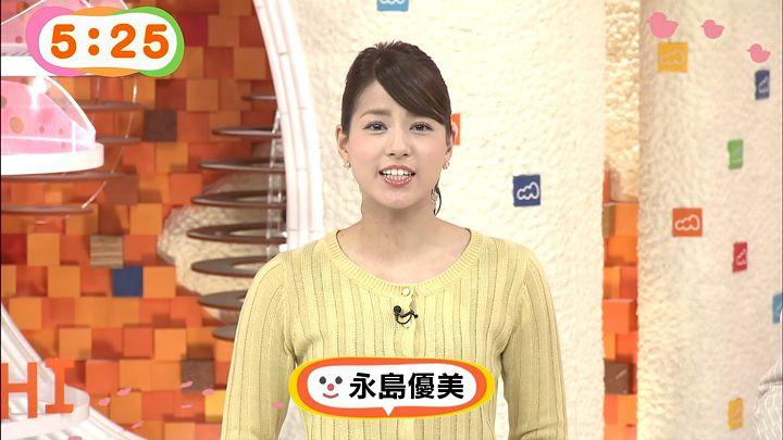 nagashima20150310_02.jpg