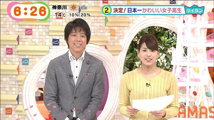 nagashima20150310_08.jpg