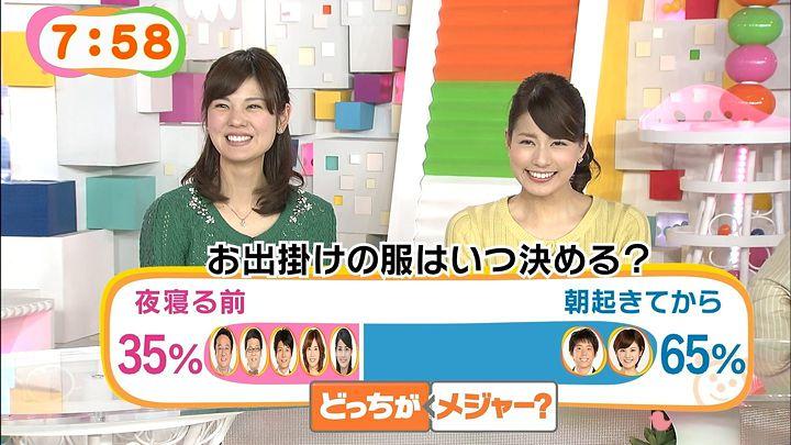 nagashima20150310_12.jpg