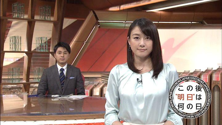 oshima20150303_16.jpg