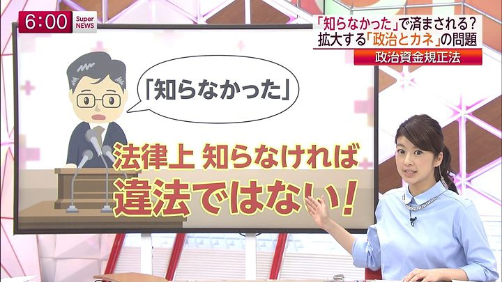shono20150303_10.jpg