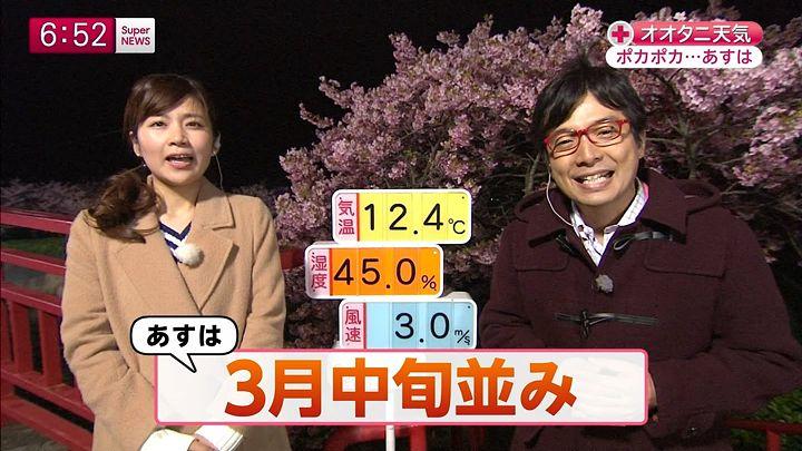 takeuchi20150304_17.jpg