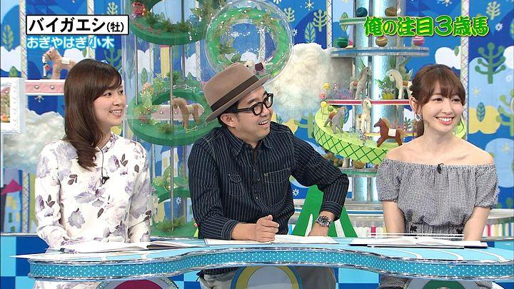 takeuchi20150307_05.jpg