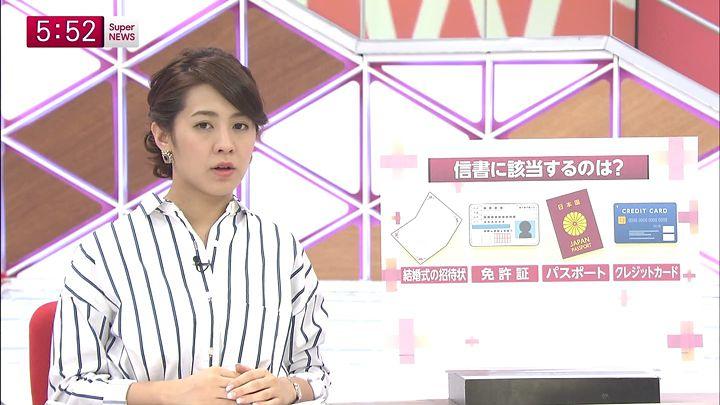 tsubakihara20150303_05.jpg