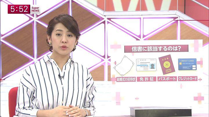 tsubakihara20150303_06.jpg