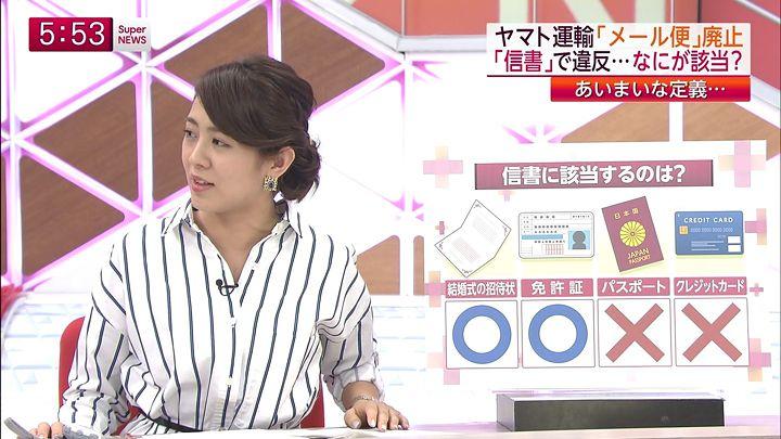 tsubakihara20150303_08.jpg