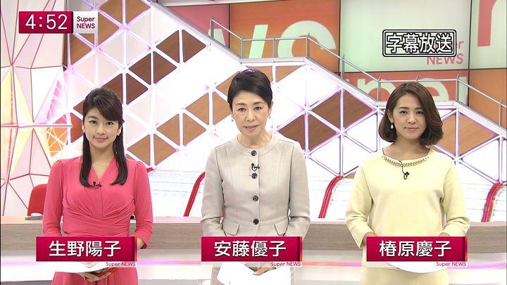tsubakihara20150304_01.jpg