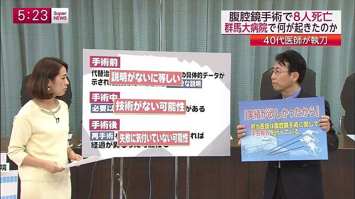 tsubakihara20150304_11.jpg