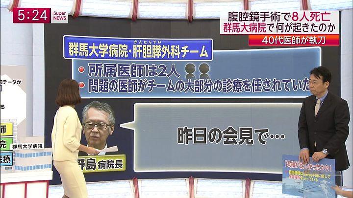 tsubakihara20150304_14.jpg