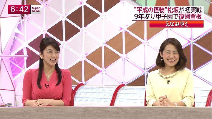 tsubakihara20150304_23.jpg