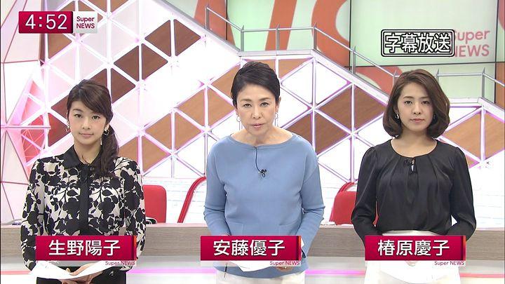 tsubakihara20150305_01.jpg