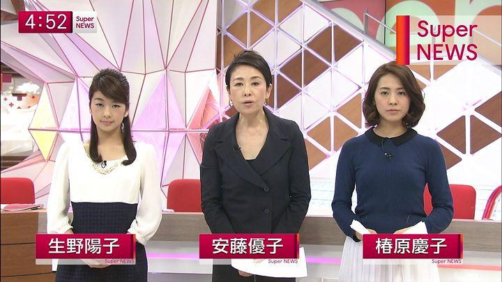 tsubakihara20150306_01.jpg