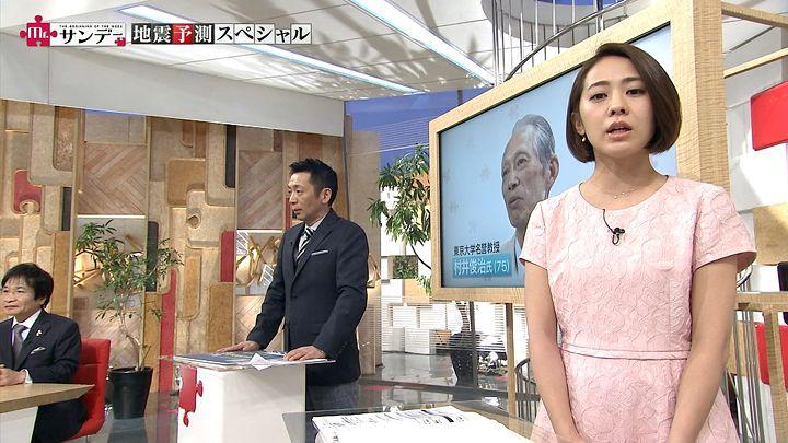 tsubakihara20150308_03.jpg