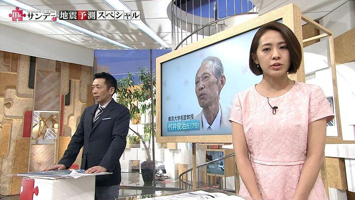 tsubakihara20150308_04.jpg
