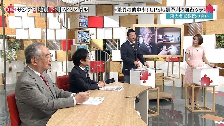 tsubakihara20150308_07.jpg
