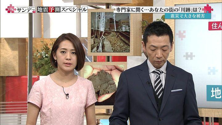tsubakihara20150308_16.jpg