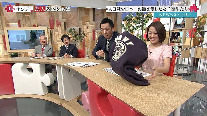tsubakihara20150308_25.jpg