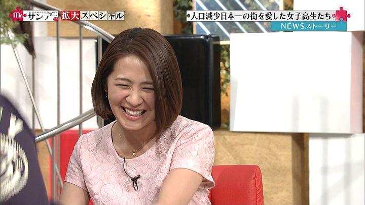tsubakihara20150308_26.jpg