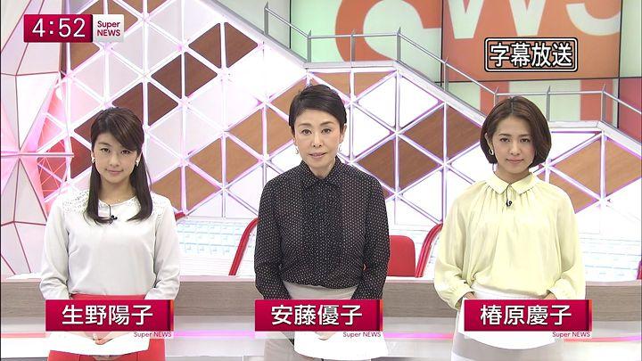 tsubakihara20150310_01.jpg