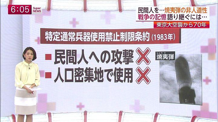 tsubakihara20150310_07.jpg