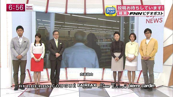 tsubakihara20150310_13.jpg