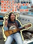 happyNY2015.jpg
