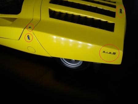 512s berlinetta speciale 081