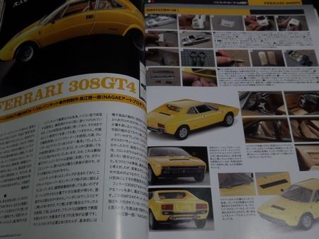 model cars 003