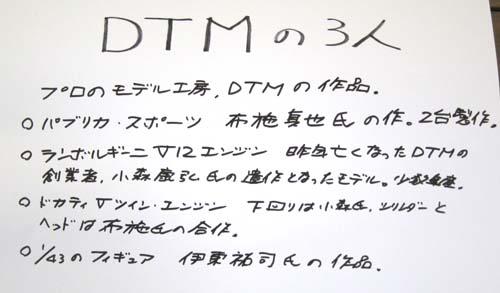横浜_150222_02