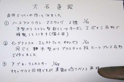 横浜_150222_12