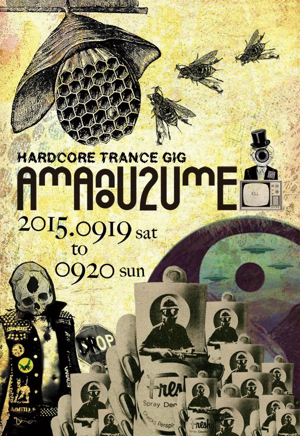 Amanouzme3F.jpg