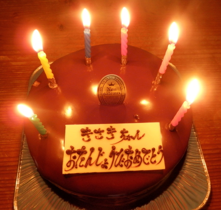 kisaki誕生日パーティー