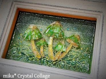 緑のキノコの作品
