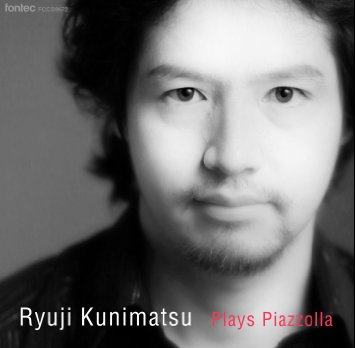 Kunimatsu_piazzolla.jpg