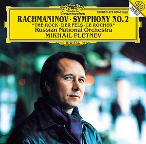 Rachmaninov_Sym2.jpg