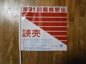 P1021743 (300x225)