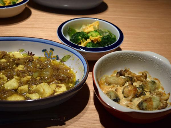 20150212ご飯