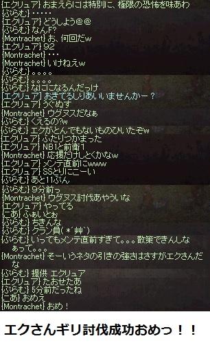 20150811-5.jpg