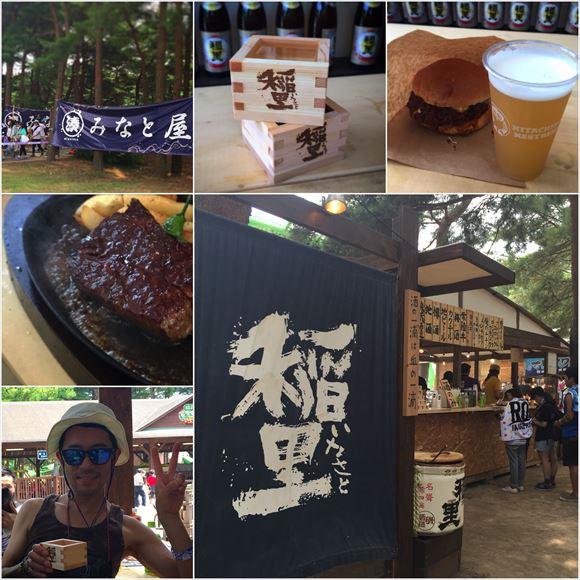 ゆうブログケロブログロックインジャパン2015 (14)