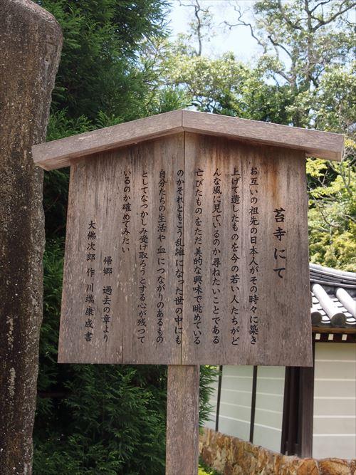 ゆうブログケロブログ京都2015 (7)