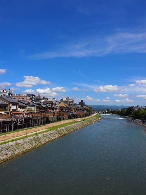 ゆうブログケロブログ京都2015 (26)