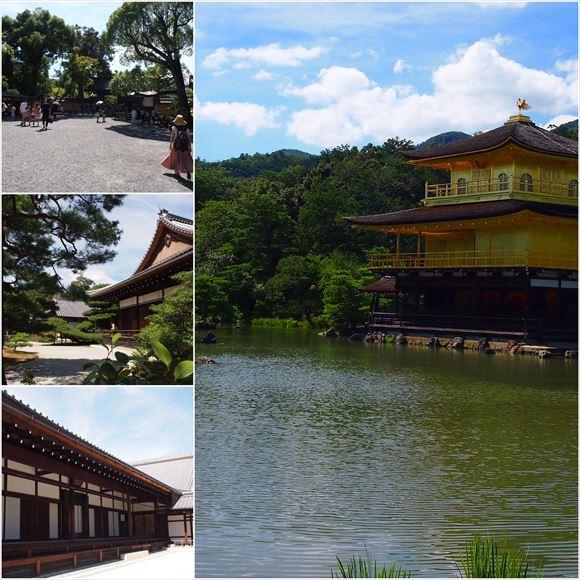 ゆうブログケロブログ京都2015 (34)