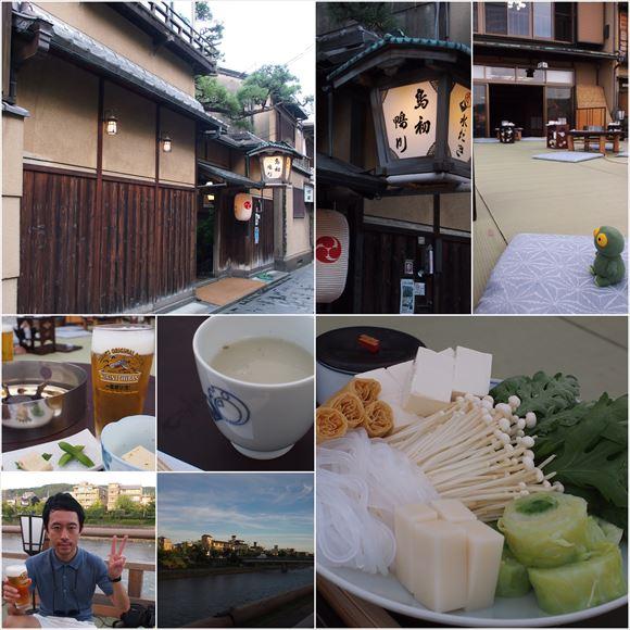 ゆうブログケロブログ京都2015 (35)
