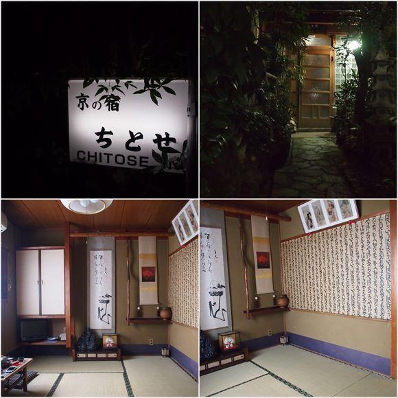 ゆうブログケロブログ京都2015 (51)