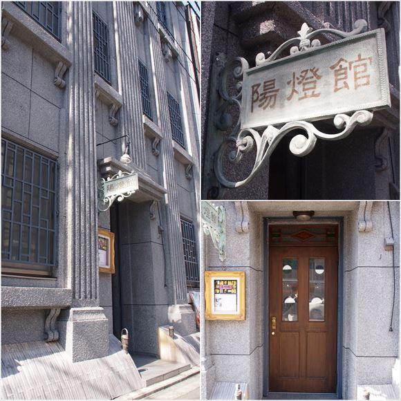 ゆうブログケロブログ京都2015 (55)