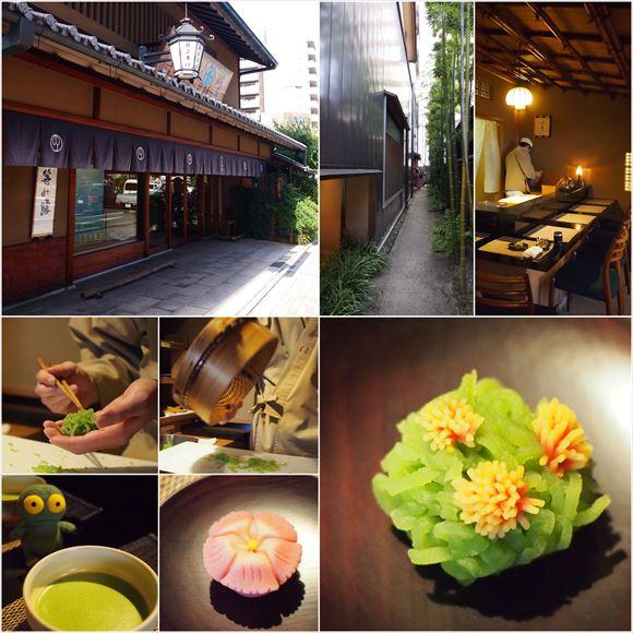 ゆうブログケロブログ京都2015 (56)