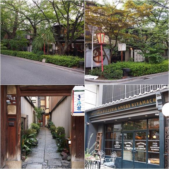 ゆうブログケロブログ京都2015 (58)