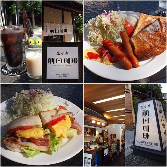 ゆうブログケロブログ京都2015 (39)