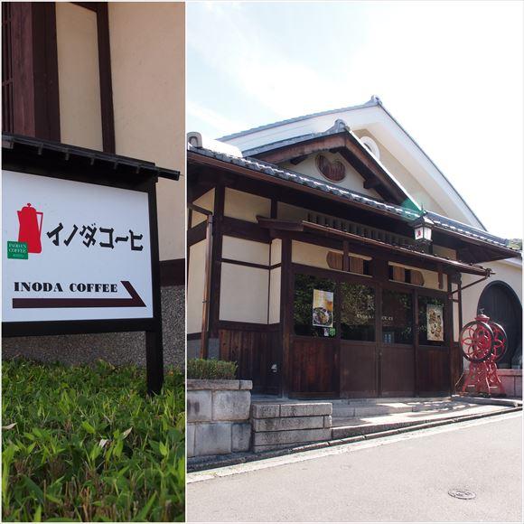 ゆうブログケロブログ京都2015 (54)