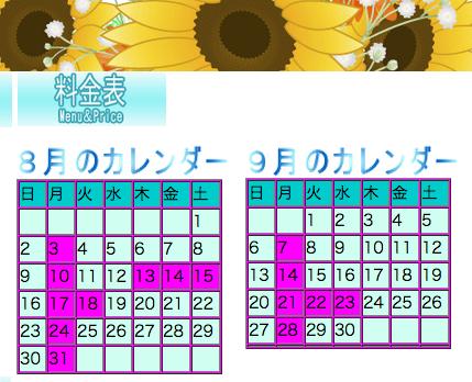 スクリーンショット 2015-07-30 8.49.41